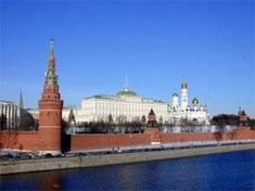 Город москва столица российской